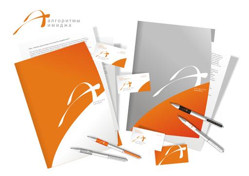 Создание фирменного стиля и разработка логотипа сайта компании